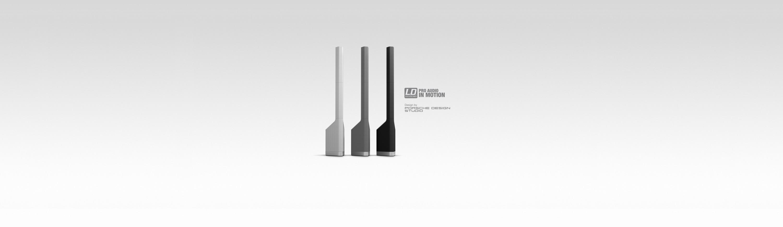 LD Systems® MAUI® P900 Concept